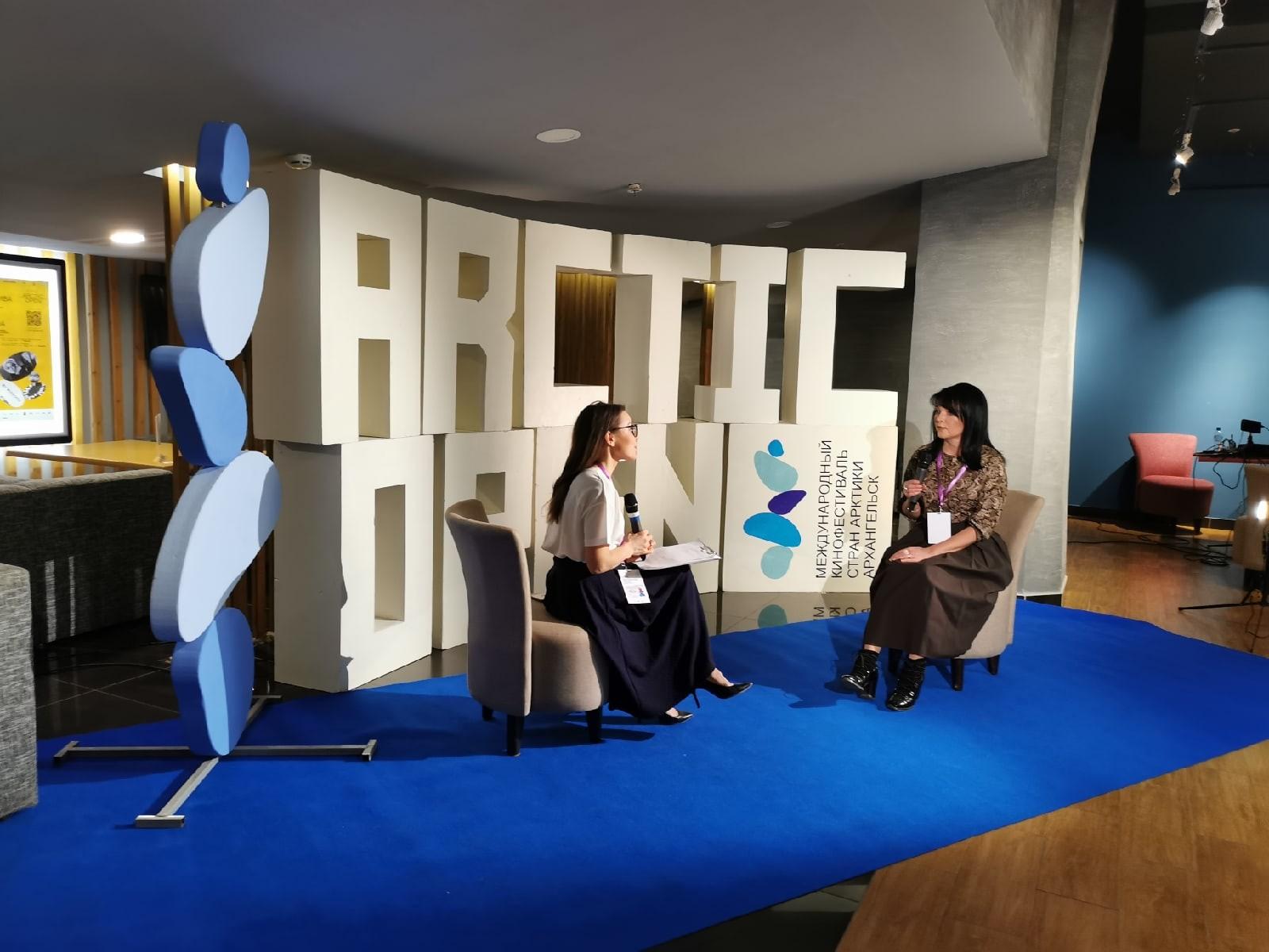 Кинофестиваль стран Арктики Arctic open пройдет в Архангельске в смешанном формате