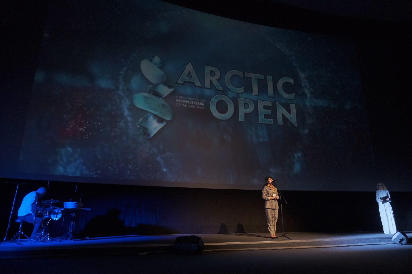 ARCTIC OPEN получил поддержку Президентского фонда культурных инициатив